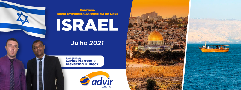 Israel – Julho 2021